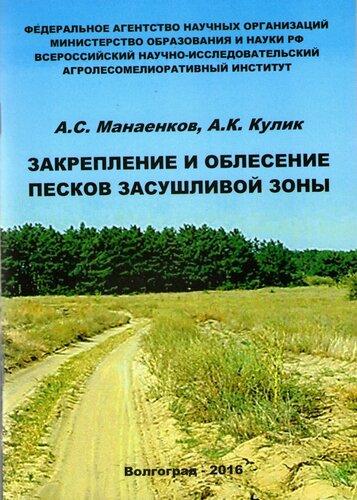 https://img-fotki.yandex.ru/get/38765/249832769.0/0_150be1_2dce9f53_L.jpg