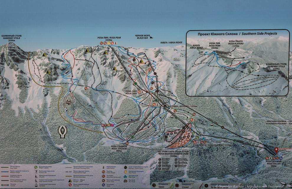 14. Стартуем до Роза плато (1170 м). Быстро и резво.