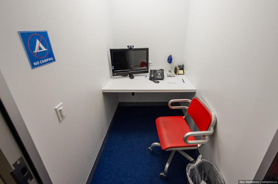 15. Вот так это выглядит. Можно здесь работать, если вы боитесь открытых пространств. Сразу скажу, ч