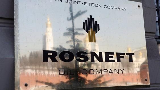 Российская Федерация может реализовать часть акций «Роснефти» Китаю иИндии