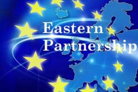 Украина может сделать ЕЭП состранами «Восточного партнерства»