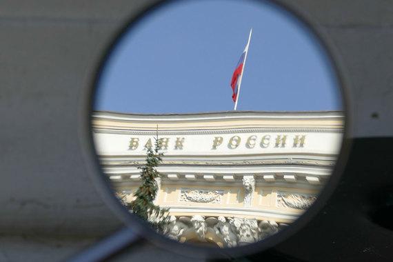 Центробанк сократит банкам сограниченной лицензией работу сценными бумагами