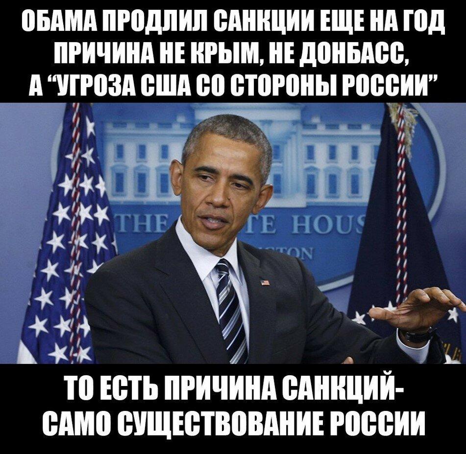 говорил, лучшие картинки про санкции вас сложным счастливым