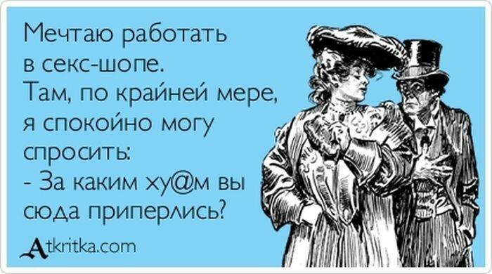 atkritka_14.jpg