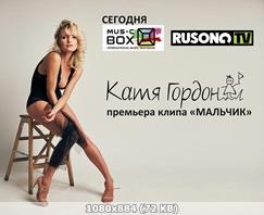 http://img-fotki.yandex.ru/get/38765/340462013.4c/0_34944a_236847ca_orig.jpg
