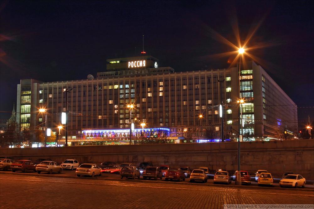 """А помните гостиницу """"Россия""""?"""