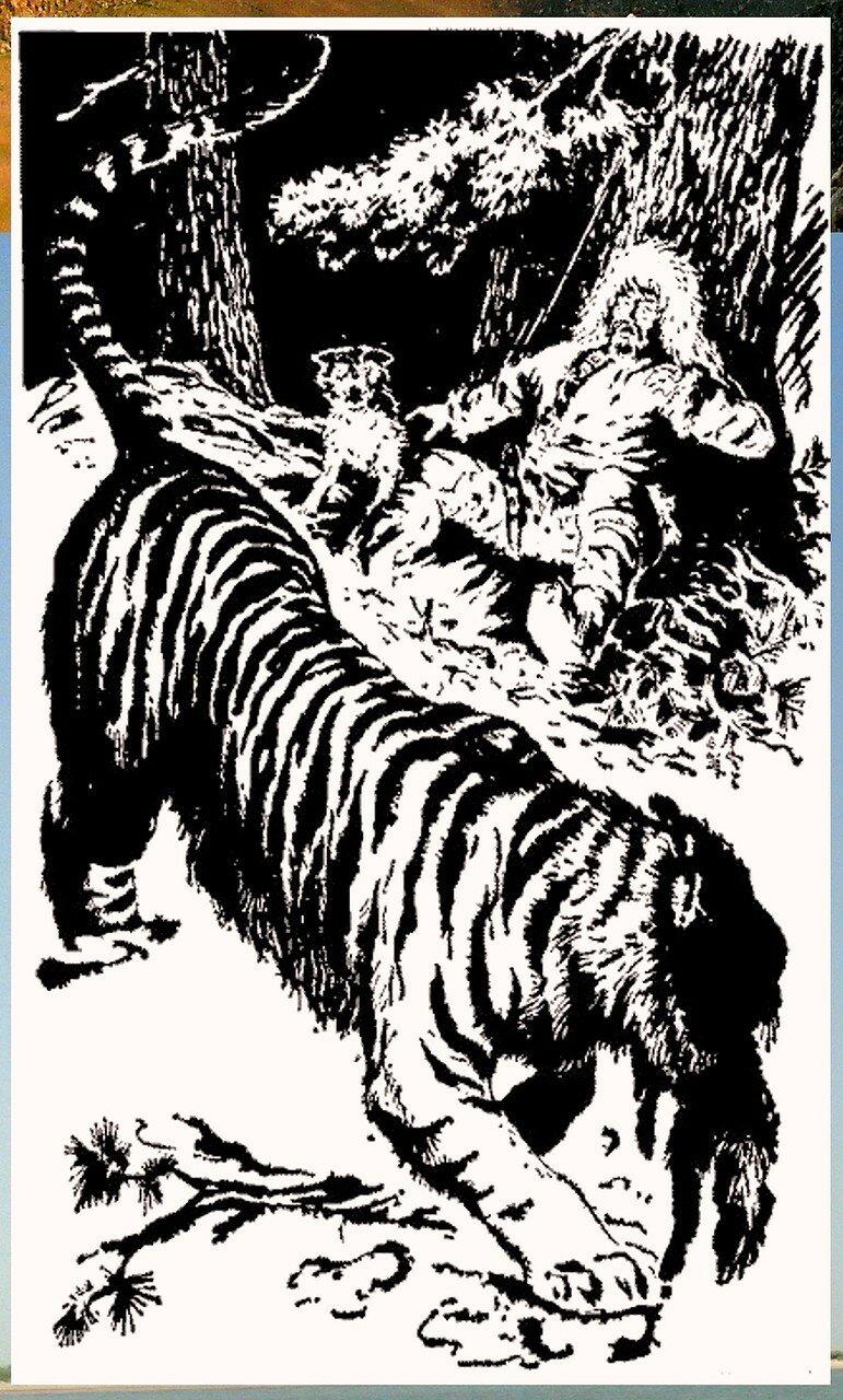 Иллюстрация к книге В.К.Арсеньева Дерсу Узала (31).jpg