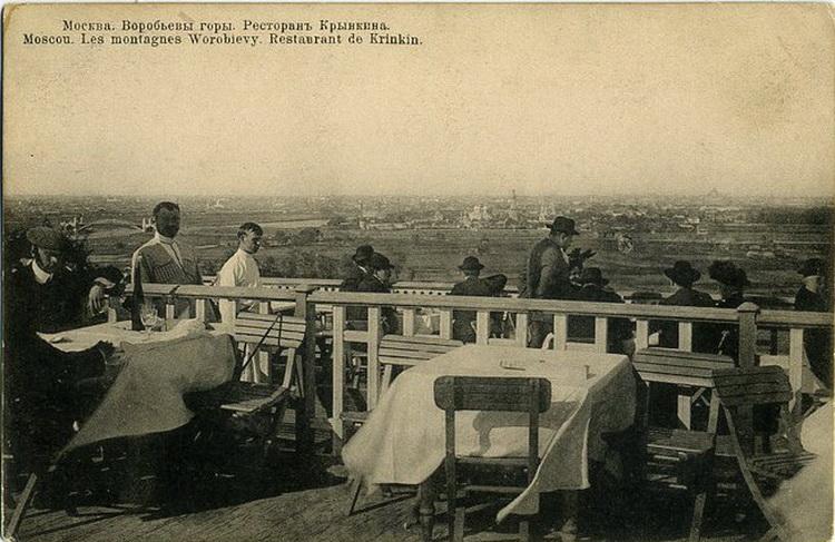 79142 Воробьевы горы. Ресторан Крынкина 1907—1910.jpg