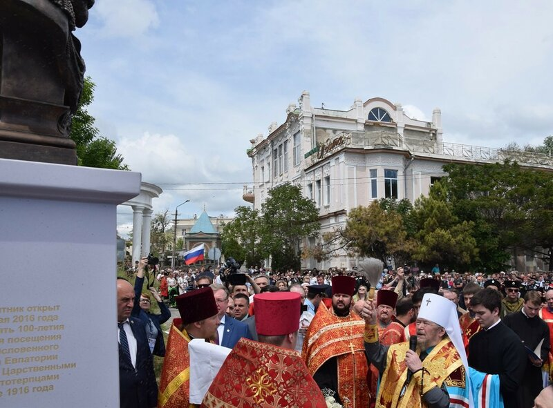 2016-05-16 Открытие бюста Николая II 9.jpg