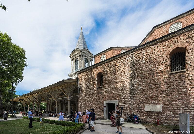 Дворец Топкапы в Стамбуле. Зал Дивана Диван-ы Хумайюн (Divan-ı Hüayun). Внешняя казна Дыш Хазине (Dış Hazine) (справа).