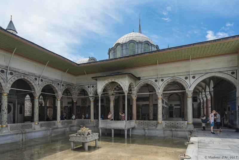 Дворец Топкапы в Стамбуле. Фонтан, султанская терраса.