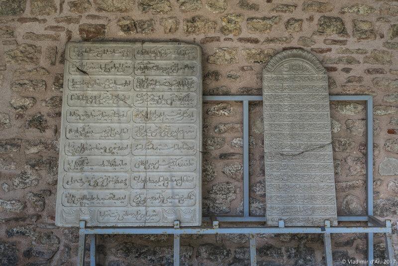 Дворец Топкапы в Стамбуле. Третий двор. Мусульманские надгробные памятники.