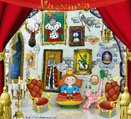 Принцесса Милушка сидит дома - в родительском замке. За окном разыгралась непогода. (моя работа)
