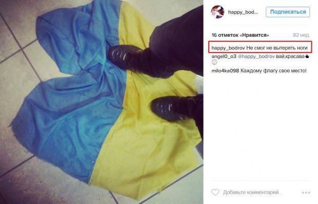 """Хунта в шоке: """"Надо валит в Киев"""", - неудержимое желание гулять-бухать и, как следствие, конфликты с патрулями """"ДНР"""", подтолкнули донецкого """"ватника"""" к неожиданному выводу"""