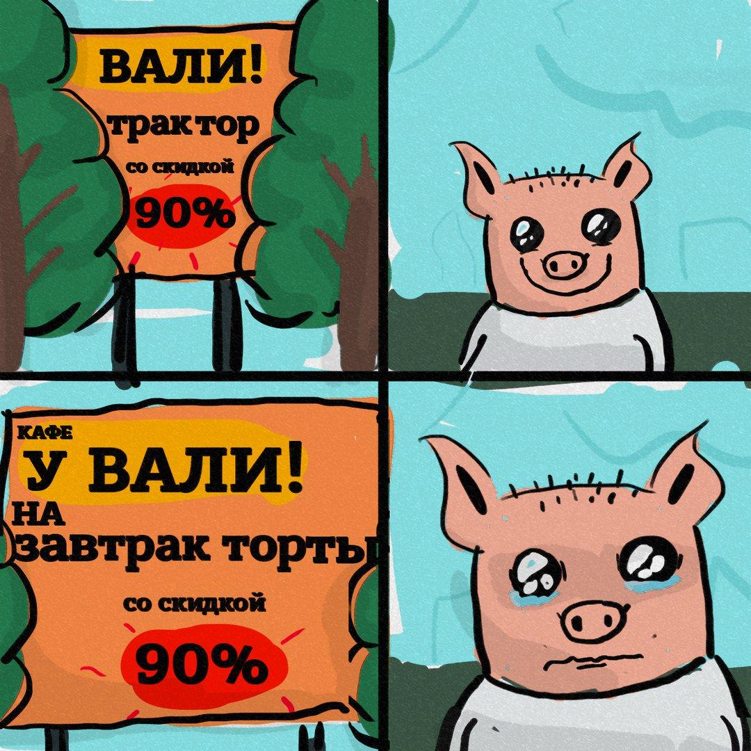 Позитивные картинки со всего интернета на перекоп. орг