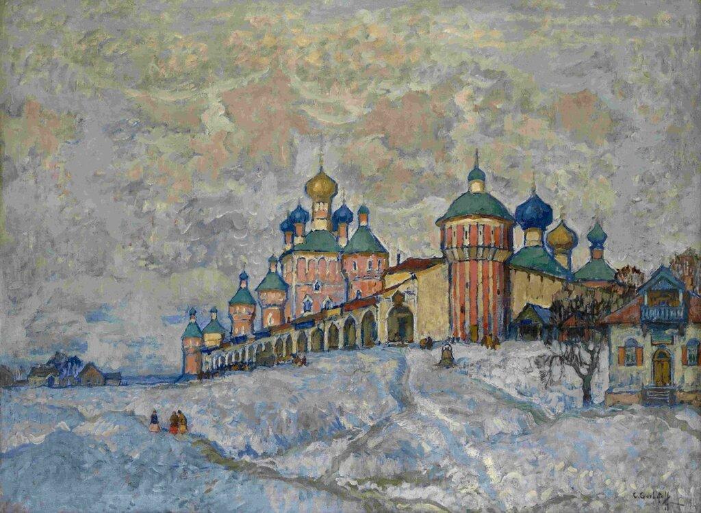 Вид монастыря. 1933Холст, масло. 80 x 109 смЧастное собрание