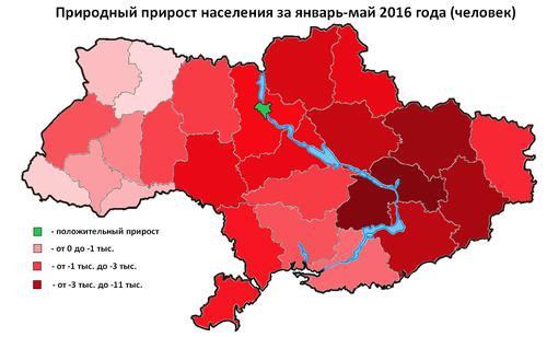 ВУкраинском государстве впервом квартале работу потеряли полмиллиона человек