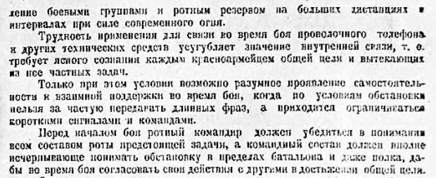 https://img-fotki.yandex.ru/get/38941/19264850.0/0_17cfb6_af92279d_orig