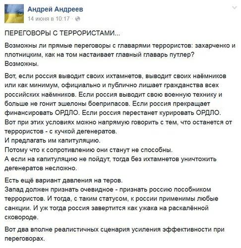 Андреевввв.jpg