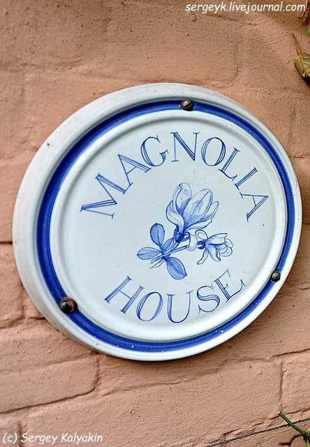 Magnolia House (2).JPG