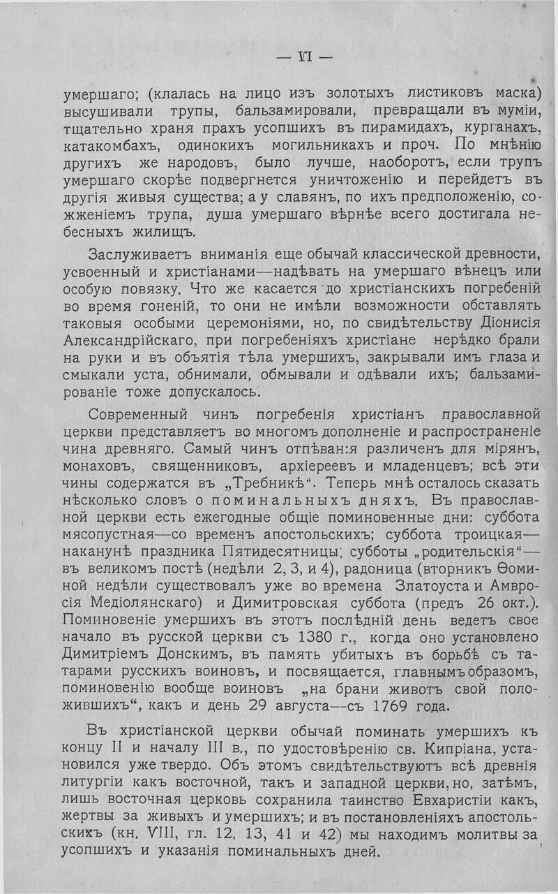 https://img-fotki.yandex.ru/get/38941/199368979.1f/0_1bf036_866e6489_XXXL.jpg