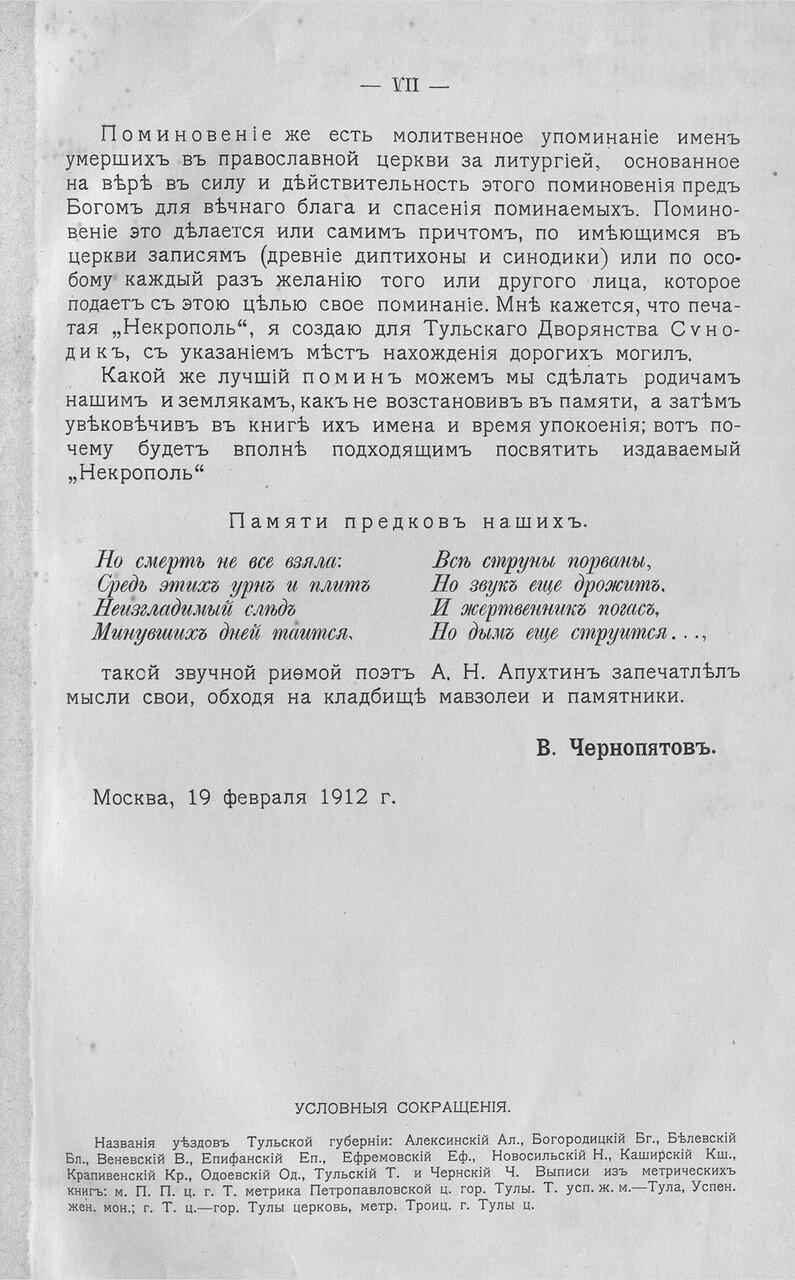 https://img-fotki.yandex.ru/get/38941/199368979.1f/0_1bf037_a0d7249_XXXL.jpg