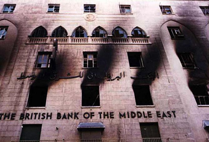 В 1970-х годах Организация освобождения Палестины (ООП) развернула активную террористическую дея