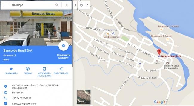 Функция «OKMaps» сохранит изображения карт Google Maps, ивыбудете иметь доступ кним даже офлайн.