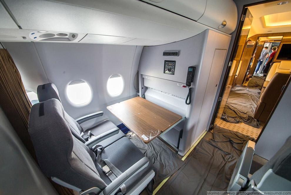 12. Специальное поисковое оборудование, установленное в самолете, позволяет осуществлять поиск