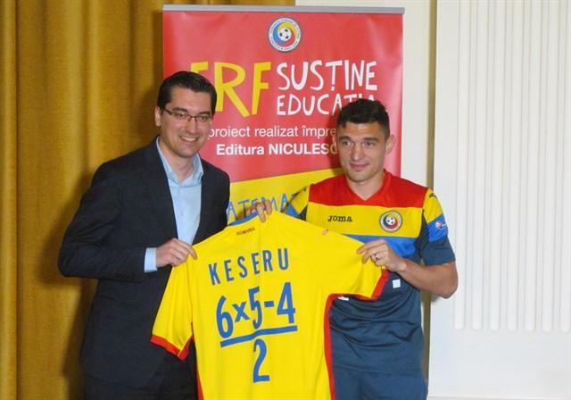 Румыния— Испания 0:0. Касильяс ставит рекорд