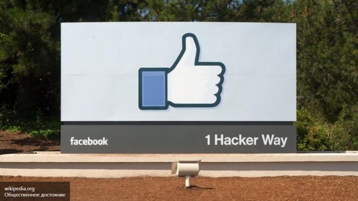 Фейсбук разрабатывает независимое приложение для обмена видео ифото