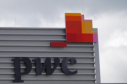 КPricewaterhouseCoopers подали крупнейший иск вееистории