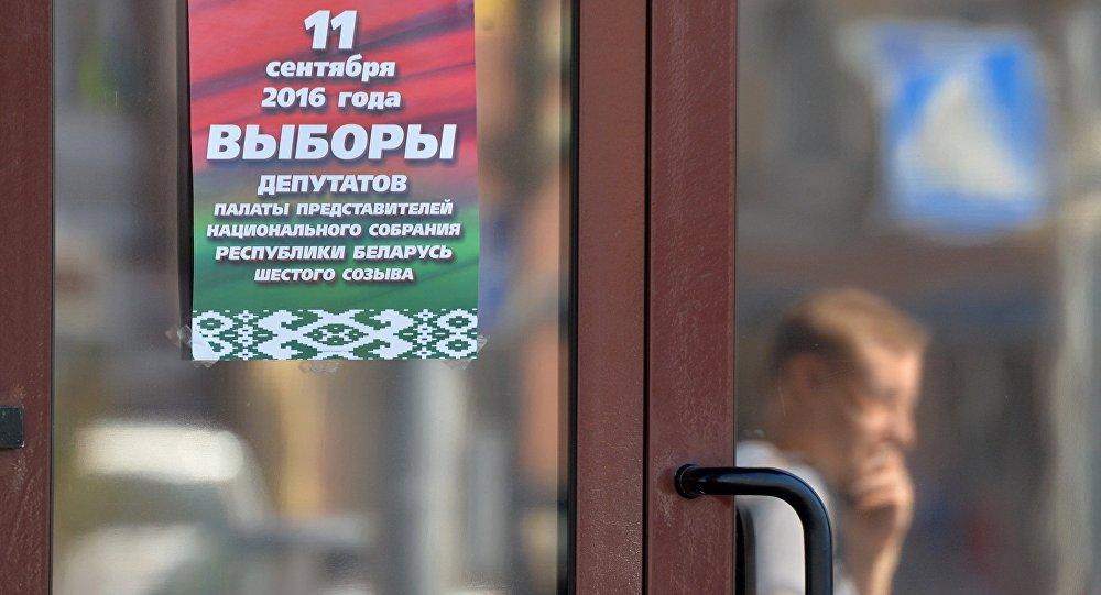 Киев дошел доООН с опасностями крымским выборам