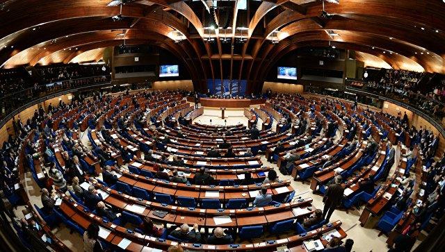 ВПАСЕ собираются вернуть делегациюРФ всамом начале 2017-ого - Арьев