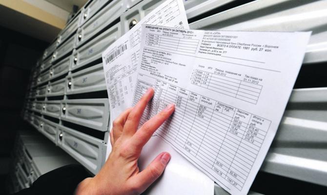 Порошенко требует от«Ощадбанка» отмены комиссии заоплату коммуналки