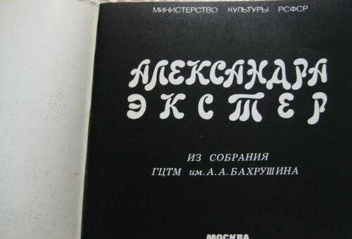 ekster-catalogue-2.jpg