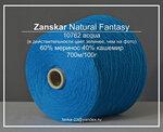 Zanzkar 10762, acqua.jpg