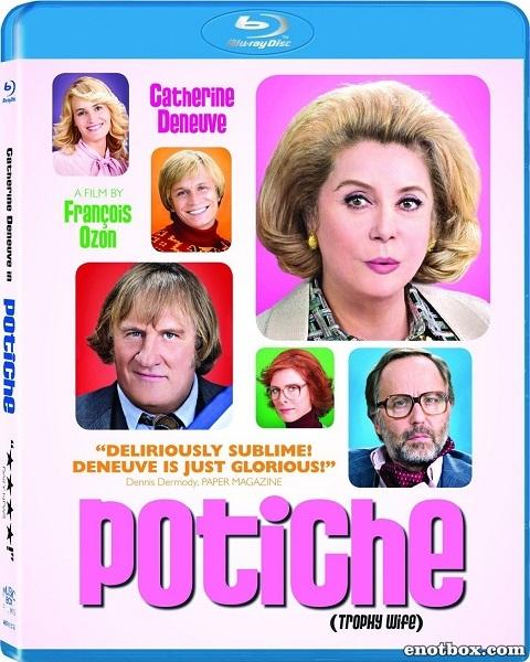 Отчаянная домохозяйка / Potiche (2010/BDRip/HDRip)