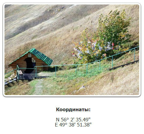 https://img-fotki.yandex.ru/get/38941/51185538.b/0_c0004_2ea4df8f_L.jpg