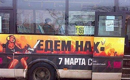 https://img-fotki.yandex.ru/get/38941/54584356.6/0_1ea46b_97be8baa_L.jpg