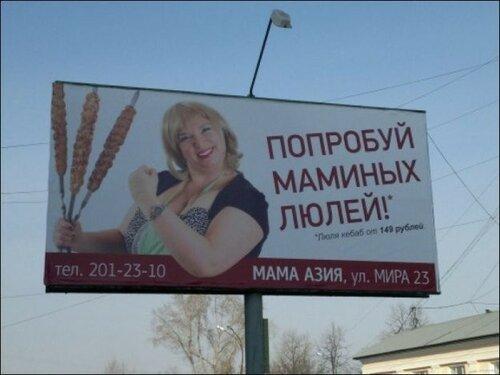 https://img-fotki.yandex.ru/get/38941/54584356.6/0_1ea471_55cbc920_L.jpg