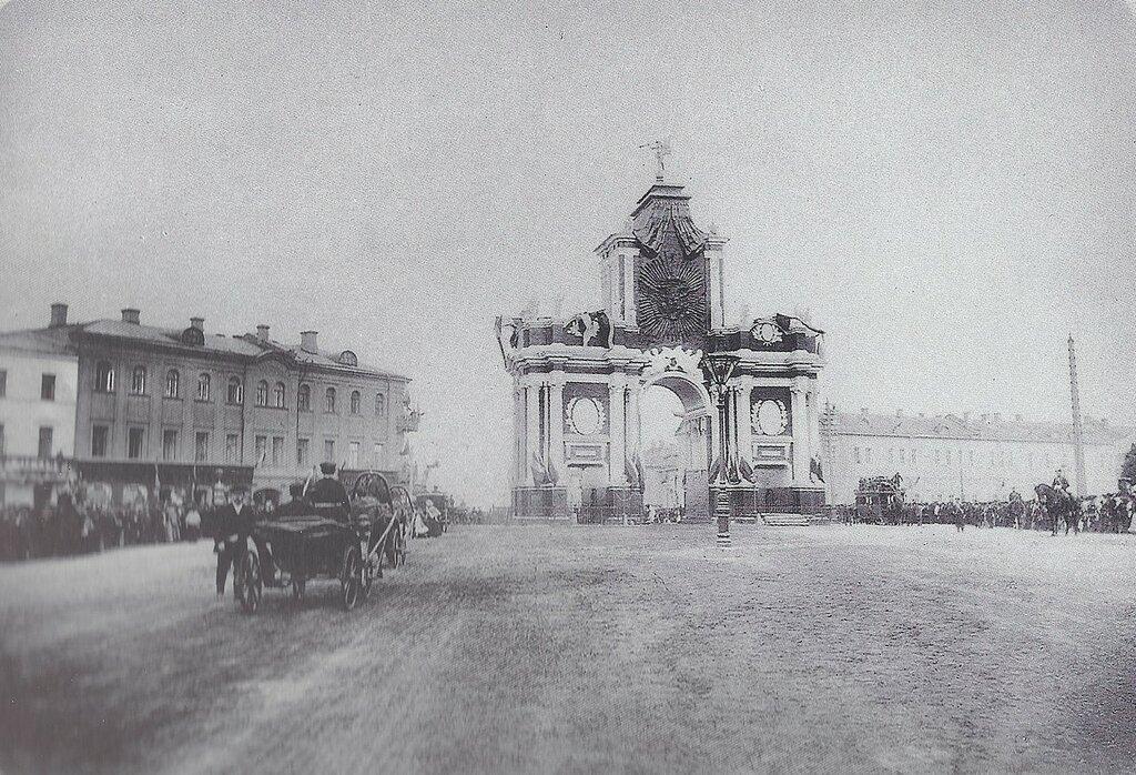 48326 Красные ворота 1880-е.jpg