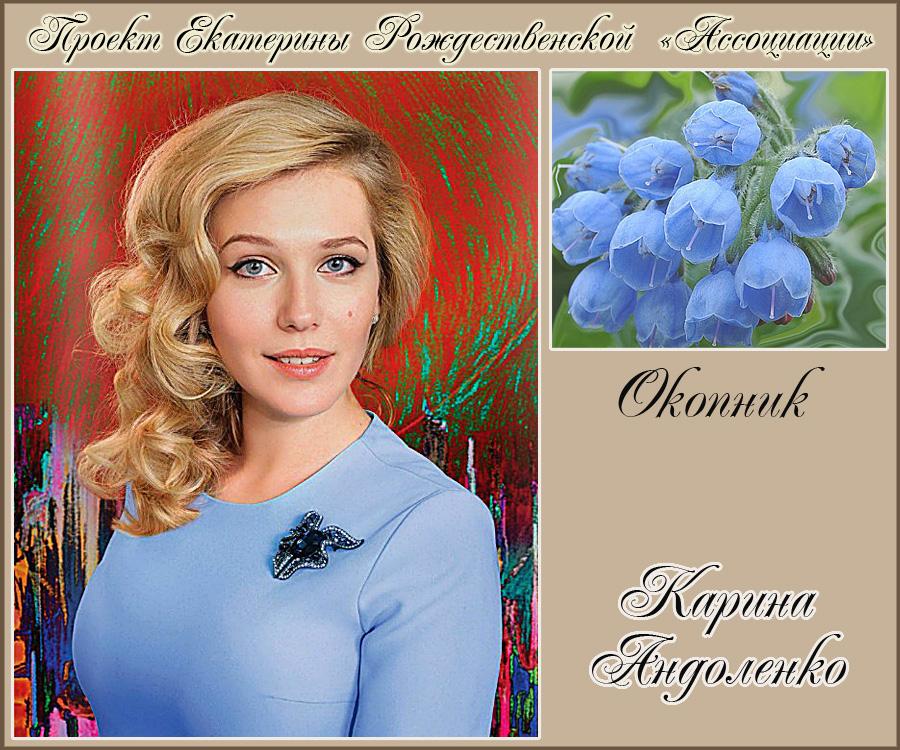 https://img-fotki.yandex.ru/get/38941/92936793.47/0_16ec01_a38ae523_orig.jpg