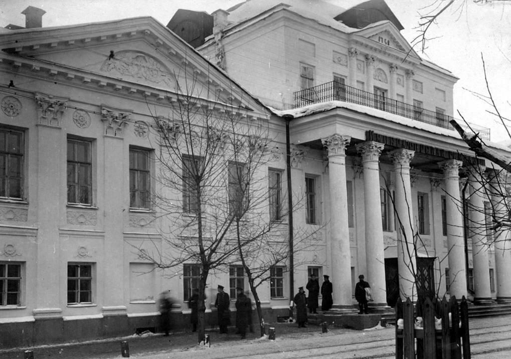 Первая Императорская гимназия