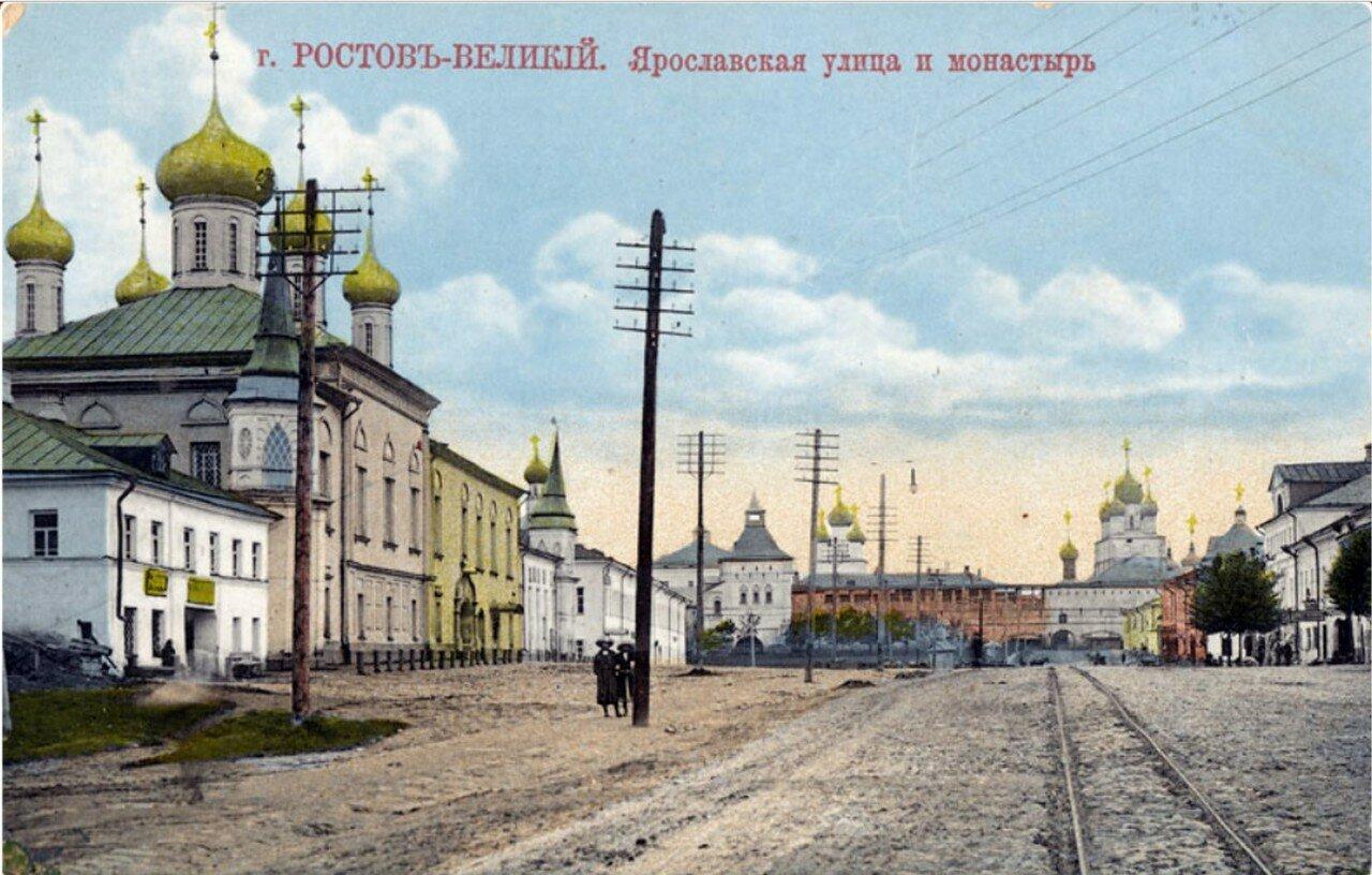 Ярославская улица и монастырь