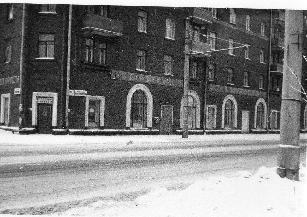 1986. Магазин Продукты на Мартеновской улице