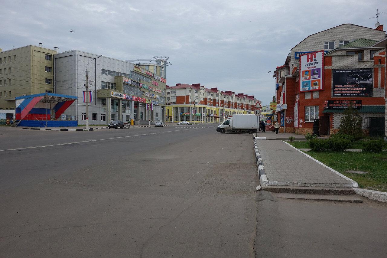 улица Коммунистическая...