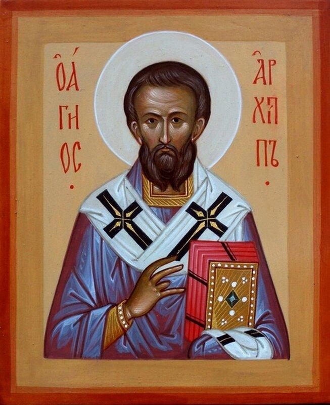 Святой Апостол от Семидесяти Архипп.