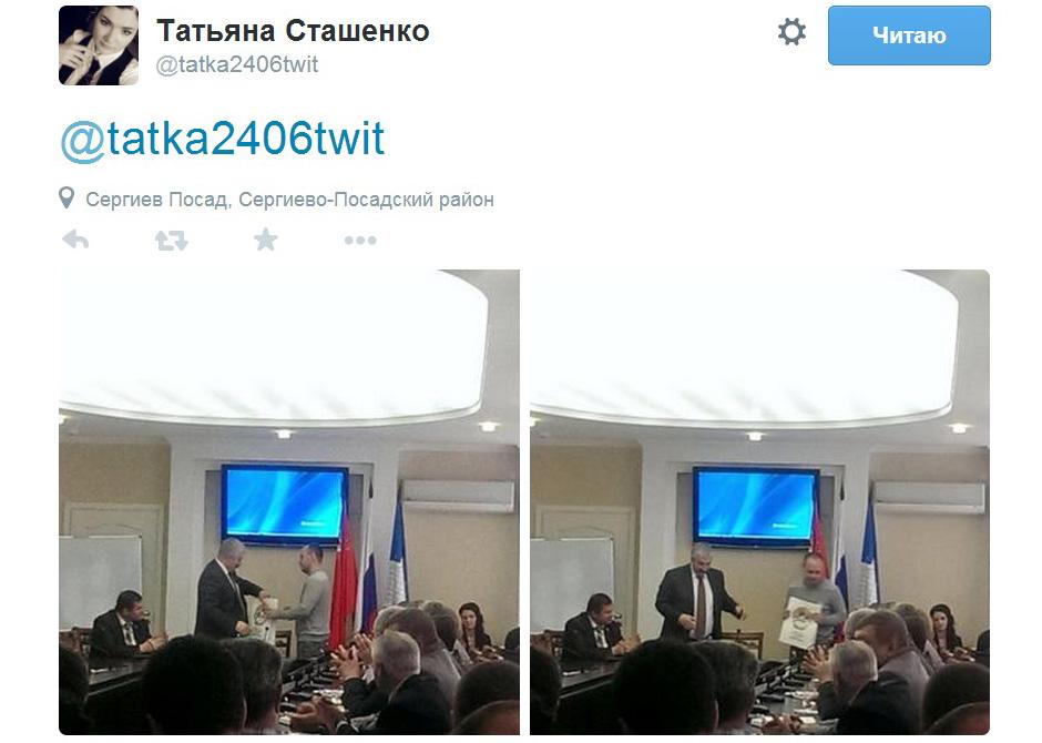 Глава города поздравил Андрея Мардасова с 30-летием