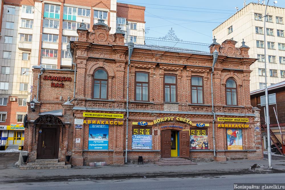 Дома Е. Л. Кропанина, ул.Гоголя, 19, 21
